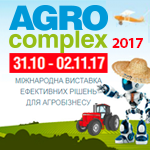 150x150_agro_comp_2017.png