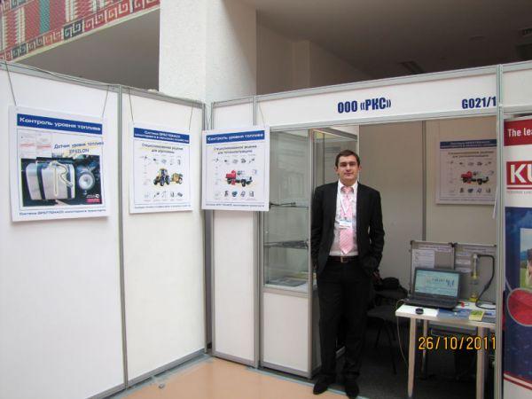 Стенд компании РКС на выставке КазАГРО-2011