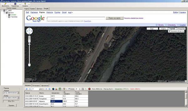 Контроль топлива, карта Google Map