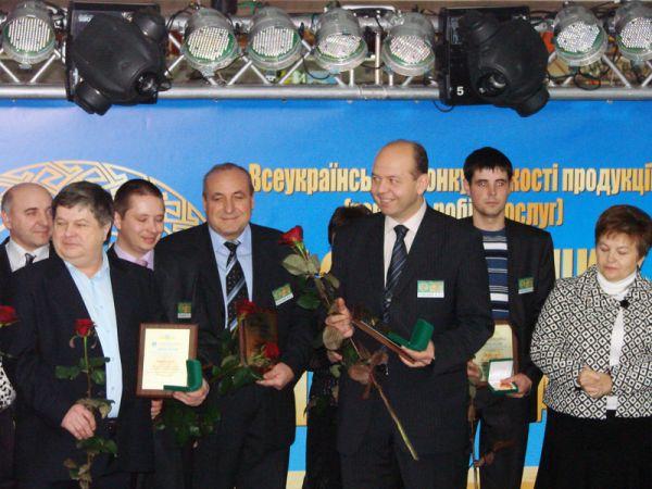 100 лучших товаров Украины 2009