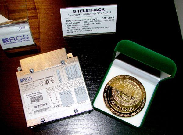 100best_7.jpg100 лучших товаров Украины 2009