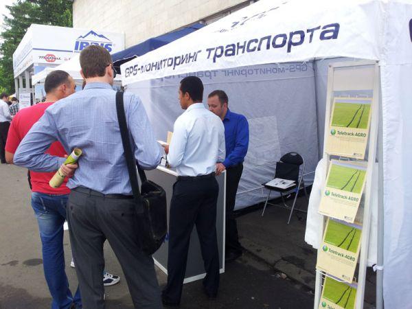 АГРО-2013, РКС, мониторинг транспорта, контроль сельхоз работ