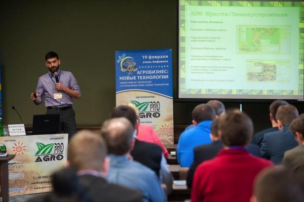 Агробизнес: новые технологии 2015, GPS-мониторинг, контроль полевых работ