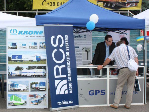 РКС, АсМАП, GPS-мониторинг транспорта, контроль топлива