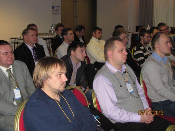 РКС, конференция, GPS мониторинг