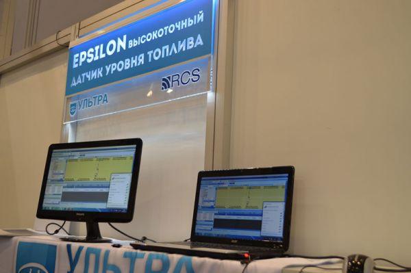 Навитех-2013, ГЛОНАСС, GPS мониторинг транспорта