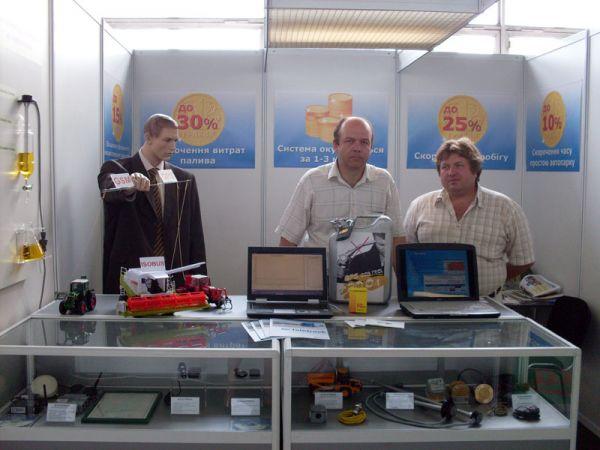 Выставка АГРО 2009 GPS