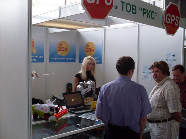 Выставка АГРО 2009