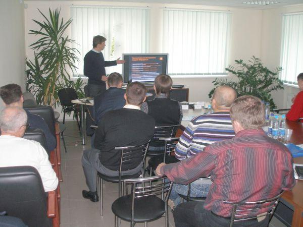 seminar2010.jpg